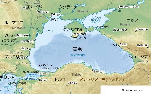 ロシアの南下…黒海・バルカン半島・コーカサス